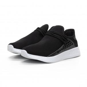Ανδρικά μαύρα αθλητικά παπούτσια Naban 2