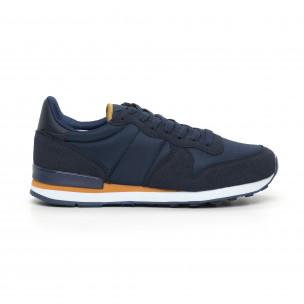 Ανδρικά μπλέ αθλητικά παπούτσια ελαφρύ μοντέλο