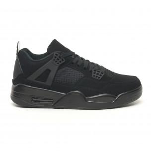 Ανδρικά sneakers ελαφρύ μοντέλο με αερόσολα All black