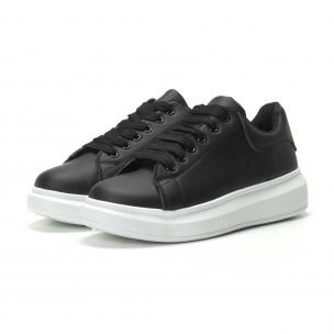 Ανδρικά μαύρα sneakers με χοντρή σόλα FM 2