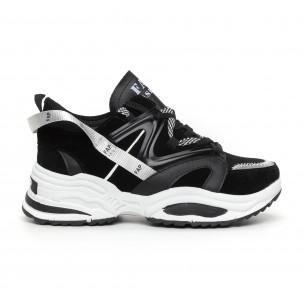 Ανδρικά Chunky μαύρα αθλητικά παπούτσια