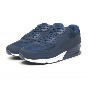 Ανδρικά μπλε αθλητικά παπούτσια με αερόσολα 2