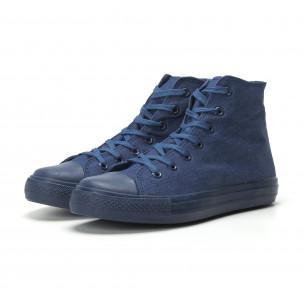 Ανδρικά μπλε ψηλά sneakers κλασικό μοντέλο 2