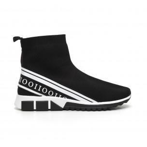 Ανδρικά αθλητικά παπούτσια τύπου κάλτσα με λευκή ρίγα 2
