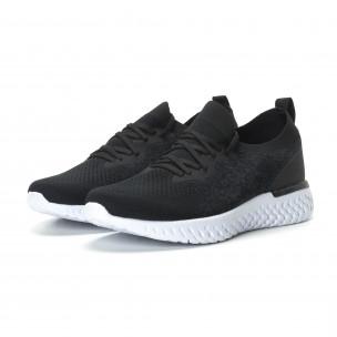 Ανδρικά μαύρα μελάνζ αθλητικά παπούτσια  2