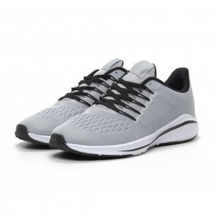 Ανδρικά γκρι αθλητικά παπούτσια Bazaar Charm 2