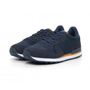 Ανδρικά μπλέ αθλητικά παπούτσια ελαφρύ μοντέλο  2