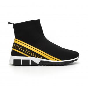 Ανδρικά αθλητικά παπούτσια τύπου κάλτσα με κίτρινη ρίγα 2