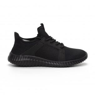 Ανδρικά μαύρα αθλητικά παπούτσια Niadi