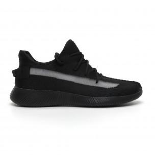 Ανδρικά διχτυωτά μαύρα αθλητικά παπούτσια ελαφρύ μοντέλο