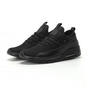Ανδρικά μαύρα αθλητικά παπούτσια Air ελαφρύ μοντέλο Niadi 2