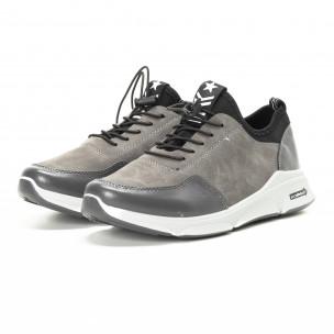 Ανδρικά γκρι αθλητικά παπούτσια από συνδυασμό υφασμάτων 2