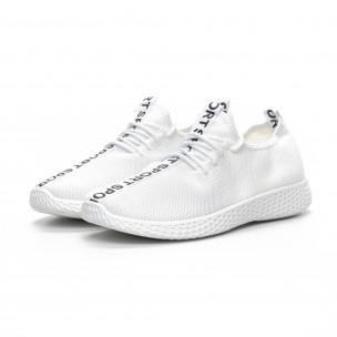23a9a8c8d01 Ανδρικά λευκά υφασμάτινα αθλητικά παπούτσια Ανδρικά λευκά υφασμάτινα αθλητικά  παπούτσια 2