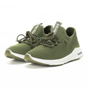 Πλεκτά ανδρικά πράσινα αθλητικά παπούτσια  2