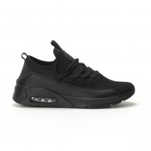 Ανδρικά μαύρα αθλητικά παπούτσια Air ελαφρύ μοντέλο Niadi