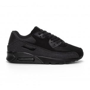 All black ανδρικά αθλητικά παπούτσια με τζιν ύφασμα