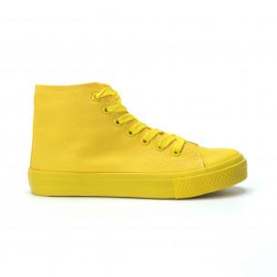 Γυναικεία κίτρινα ψηλά sneakers