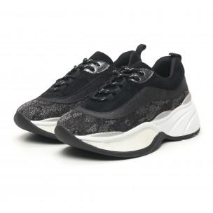 Γυναικεία μαύρα και ασημένια αθλητικά παπούτσια με χοντρή σόλα  Moom 2
