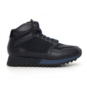 Ανδρικά ψηλά μπλέ αθλητικά παπούτσια