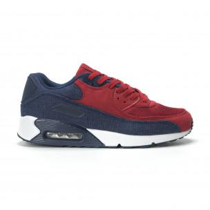 Ανδρικά αθλητικά παπούτσια Air κόκκινο χρώμα και ντένιμ