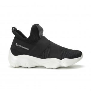 Slip- on ανδρικά μαύρα αθλητικά παπούτσια με λάστιχα