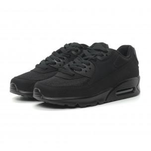 Γυναικεία μαύρα αθλητικά παπούτσια με αερόσολα 2