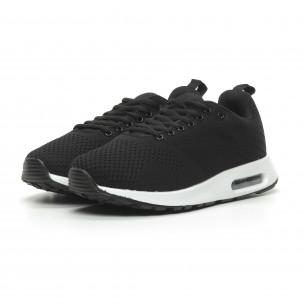 Ανδρικά μαύρα πλεκτά αθλητικά παπούτσια με αερόσολα 2