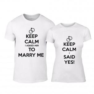 Μπλουζες για ζευγάρια Keep Calm λευκό