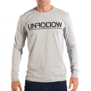 Ανδρική γκρι μπλούζα House UNFOLLOW