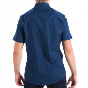 Ανδρικό γαλάζιο κοντομάνικο πουκάμισο RESERVED  2