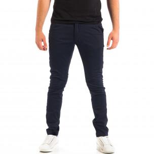 Ανδρικό γαλάζιο παντελόνι CROPP