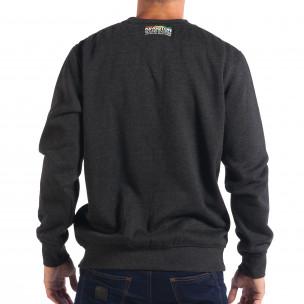 Ανδρική γκρι μπλούζα με πολύχρωμη επιγραφή CROPP  2