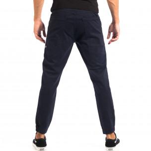 Ανδρικό μπλε παντελόνι Jogger με μεγάλες τσέπεςCROPP 2
