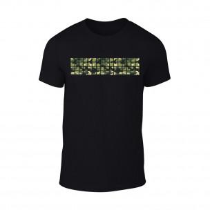Κοντομάνικη μπλούζα Military μαύρο