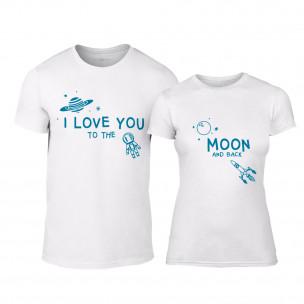 Μπλουζες για ζευγάρια Moon λευκό