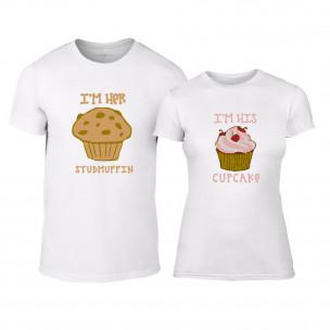 Μπλουζες για ζευγάρια Muffin Cupcake λευκό
