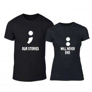 Μπλουζες για ζευγάρια Our Stoires μαύρο