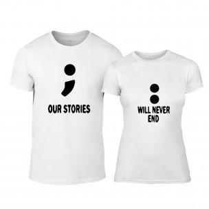 Μπλουζες για ζευγάρια Our Stories λευκό