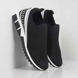 Slip-on ανδρικά μαύρα αθλητικά παπούτσια με λευκή ρίγα