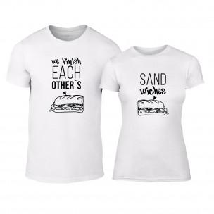 Μπλουζες για ζευγάρια Sandwiches λευκό