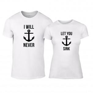 Μπλουζες για ζευγάρια Never Sink λευκό