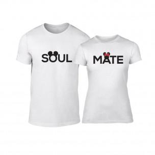 Μπλουζες για ζευγάρια Soulmate λευκό