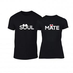 Μπλουζες για ζευγάρια Soulmate μαύρο