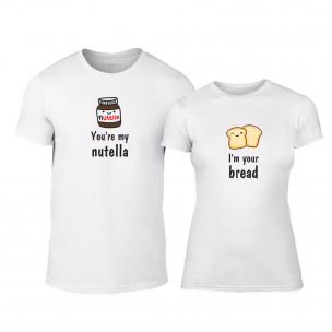 Μπλουζες για ζευγάρια Nutella & Bread λευκό