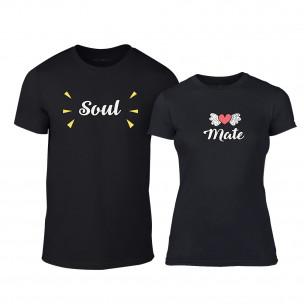 Μπλουζες για ζευγάρια Soulmates μαύρο