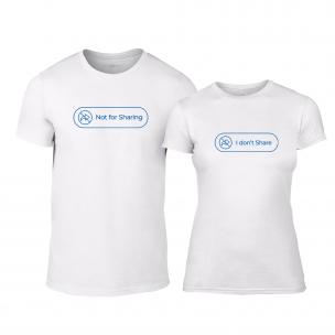 Μπλουζες για ζευγάρια Sharing λευκό