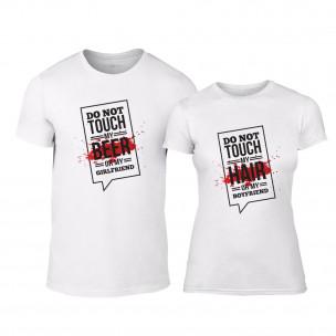 Μπλουζες για ζευγάρια Don't touch me! λευκό