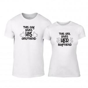 Μπλουζες για ζευγάρια Girl & Boy In Love λευκό