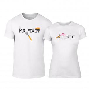 Μπλουζες για ζευγάρια Mrs. Broke It & Mr. Fix It λευκό