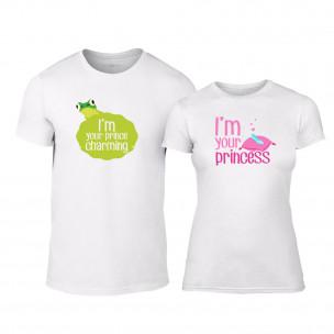 Μπλουζες για ζευγάρια Prince and Princess λευκό
